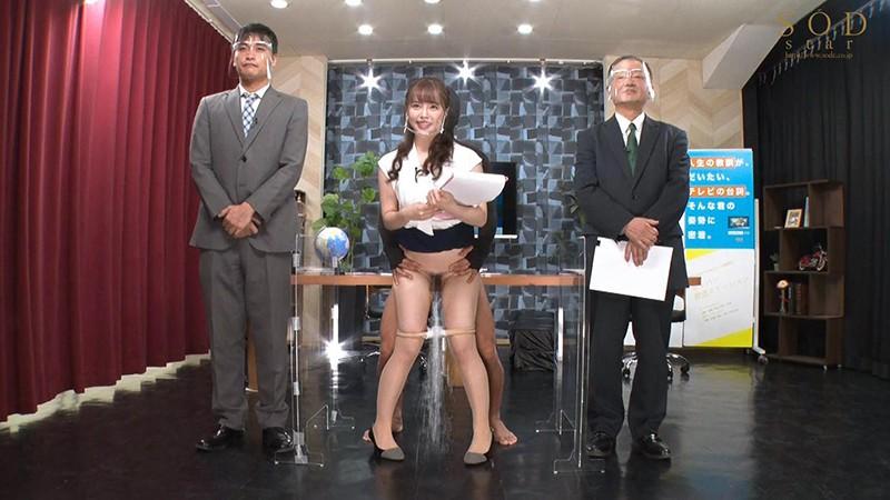 小倉由菜アナウンサー,シチュエーション,着衣プレイ,立ちバックハメ潮